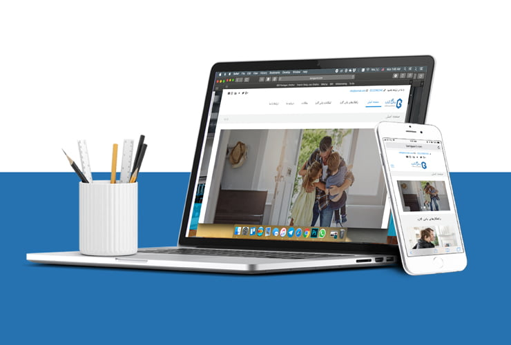 طراحی وبسایت شرکت بانی گارد