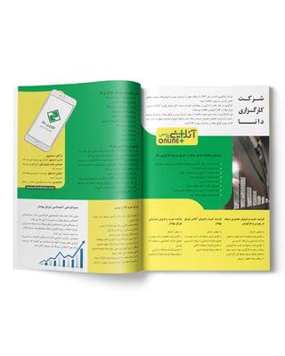 catalog22